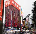 Akihabara 2.jpg