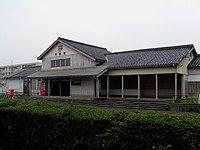 AkogiStation.jpg