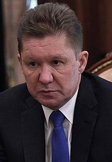 Alexey Miller CEO of Gazprom