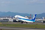 All Nippon Airways, B737-800, JA72AN (21737153581).jpg