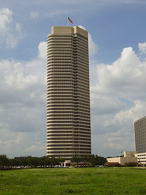 American General Center - Image: America Tower Houston TX