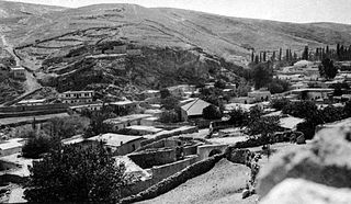 Second Battle of Amman World War I battle
