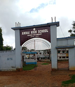 Amrai High School - Amrai High School