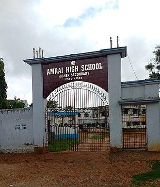 Amrai High School - Amrai High School