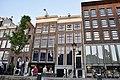 Amsterdam, Holland (Ank Kumar) 11.jpg
