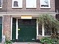 Amsterdam Lauriergracht 50 door.jpg