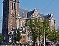 Amsterdam Westerkerk 09.jpg