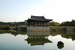 definition of korea