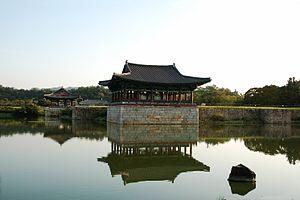 Donggung Palace and Wolji Pond in Gyeongju - Image: Anapji Pond Gyeongju Korea 2006 09