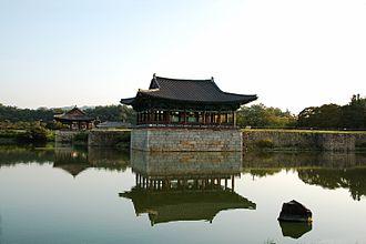 Donggung Palace and Wolji Pond - Image: Anapji Pond Gyeongju Korea 2006 09