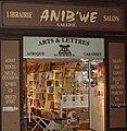 AnibweParis.JPG