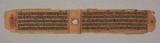 Leaf from a Jain Manuscript: Kalpa-sutra: text describing descent of Mahavira into the womb of the Brahman woman Devananda (verso)