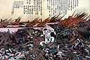 Ansei Great Earthquake 1854 1855.jpg