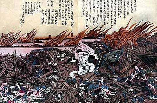 安政の大地震絵図/1855年に発生した安政江戸地震による災禍を伝えている。