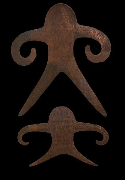 File:Anthropomorphic figures, chalcolithic,Yamuna-Ganga.BKB.jpg