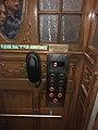 Antique elevator, Taj Usha Kiran Palace, Gwalior.jpg