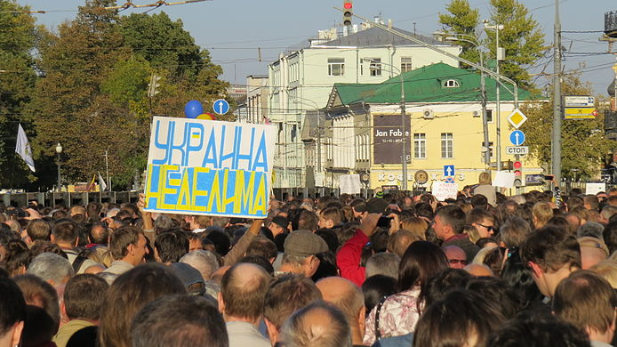 Antiwar march in Moscow 2014-09-21 1887.jpg