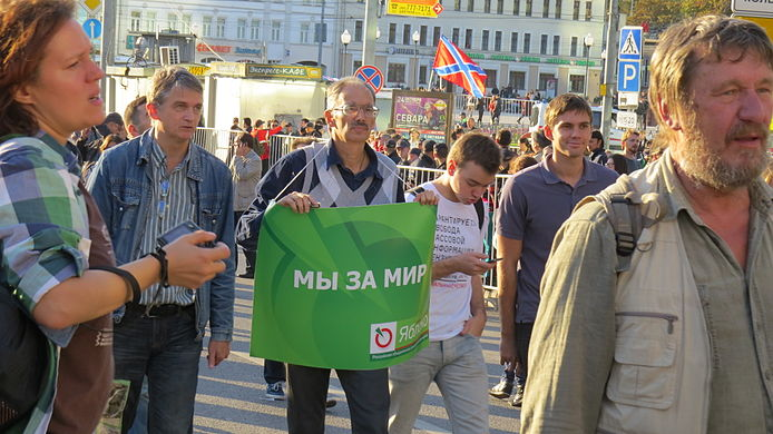 Antiwar march in Moscow 2014-09-21 1964.jpg
