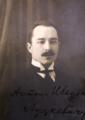 Anton Luckievič, Jurjeŭ.png