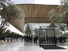 Apple Park Wikipedia La Enciclopedia Libre