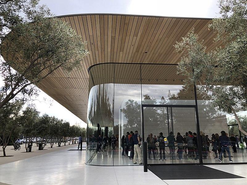 File:Apple Park - Visitor Center - Side view - November 2017.jpg