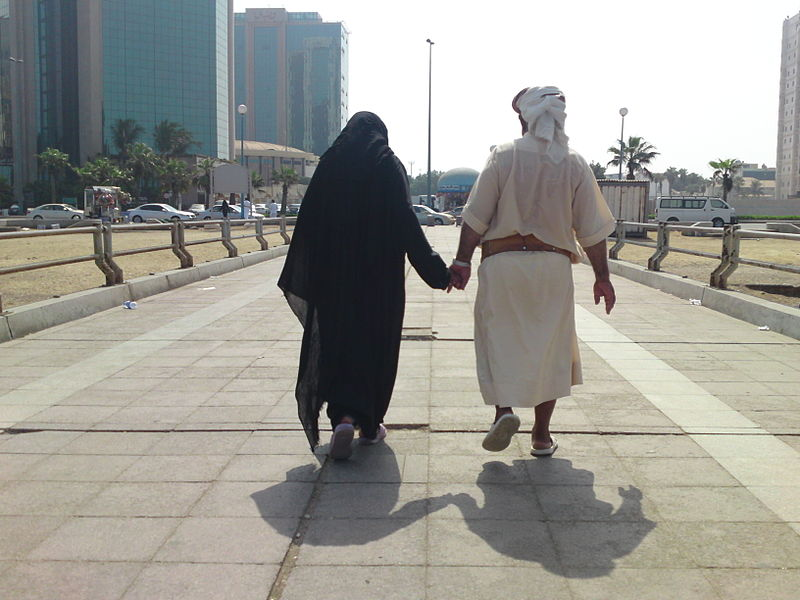File:Arabic Couple 2009 08 15.jpg