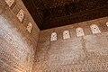 Architectural details in Alhambra, Granada (7076746003).jpg