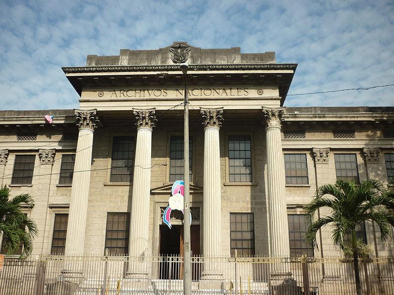 File:Archivos Nacionales-Panamá.JPG