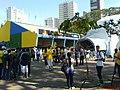 Arena Brasil - No dia do Jogo do Brasil X Chile - panoramio.jpg