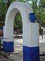 Argamasilla de Alba - 005 (30673326186).jpg
