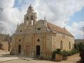 Arkadi Monastery Crete.JPG