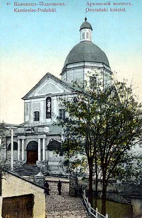 Armenian Catholic Church of St. Nicholas (Kamianets-Podilskyi).jpg
