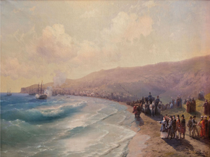 Annexation of Crimea by the Russian Empire - Painting by Ivan Aivazovsky: Arrival of Catherine II in Feodosia