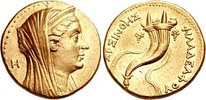 Arsinoe II - Coin of Arsinoe II stuck under the rule of her husband and brother Ptolemy II.