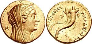 Arsinoe II - Coin of Arsinoe II stuck under the rule of her husband and brother Ptolemy II.