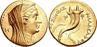 Arsinoe II - Coin of Arsinoe II struck under the rule of her husband-brother Ptolemy II Philadelphus.
