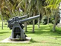 Artillery - War in the Pacific National Historical Park (Ga'an Point) - DSC00882.JPG