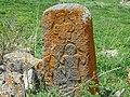 Artsvanisti Sb.Hripsime (khachkar) (17).jpg