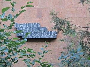Alexander Arutiunian - Arutiunian's Memorial Plaque in Yerevan