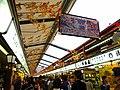 Asakusa - panoramio.jpg