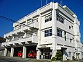 Ashikaga City Fire Department.JPG