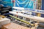 Assorted Iranian artillery rockets.jpg