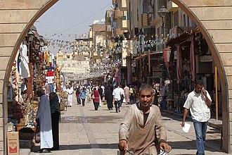Aswan - Image: Aswan souq