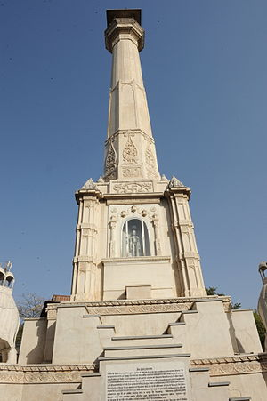 Ajmer Jain temple - Image: At a height of 82 feet, this is the highest Jain Manasthambha in the world