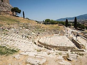Theatre of Dionysus - Present-day Theatre of Dionysus Eleuthereus, Athens