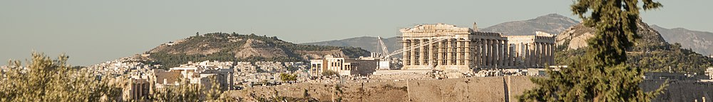 Athens, Greece banner- Parthenon view 1.jpg