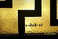 Augustanakirche Bln NW-Fenster Signet v. Dyck.jpg
