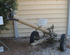 B-11-107mm-recoilless-rifle-batey-haosef-1-1.jpg