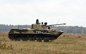 BMD-2 - 137AirborneRegiment30.jpg