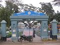 BPIN Park, Mymensingh.jpg